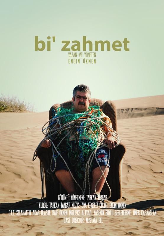 Poster daf843f8b7-poster